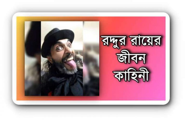Roddur Roy Real Life Story - featured image