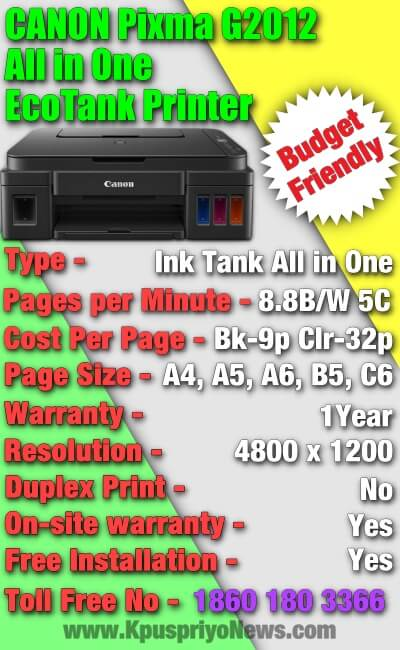 CANON Pixma G2012 Ink Tank All in One printer info graphic