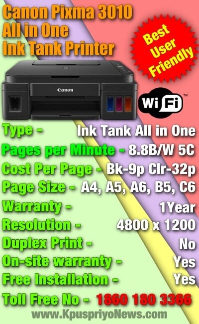 CANON Pixma G3010 Ink Tank All in One printer info graphic