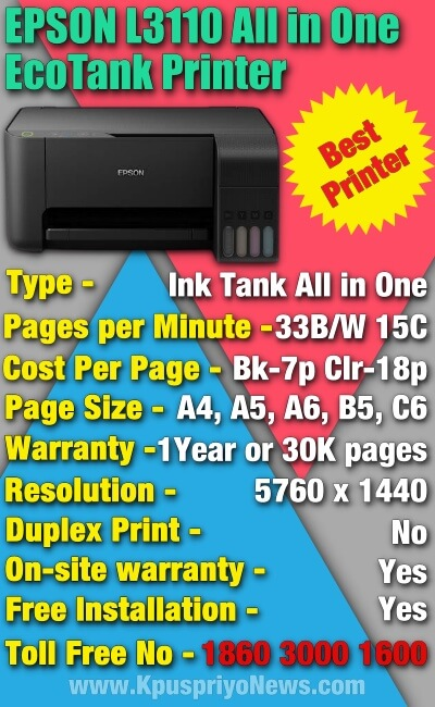EPSON L3110 EcoTank All in One Printer info graphic