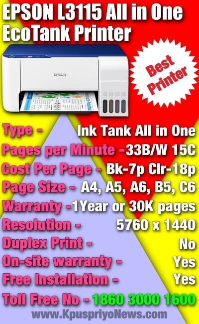 EPSON L3115 EcoTank All in One Printer info graphic