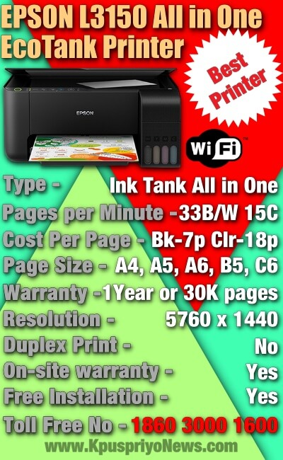 EPSON L3150 EcoTank All in One Printer info graphic