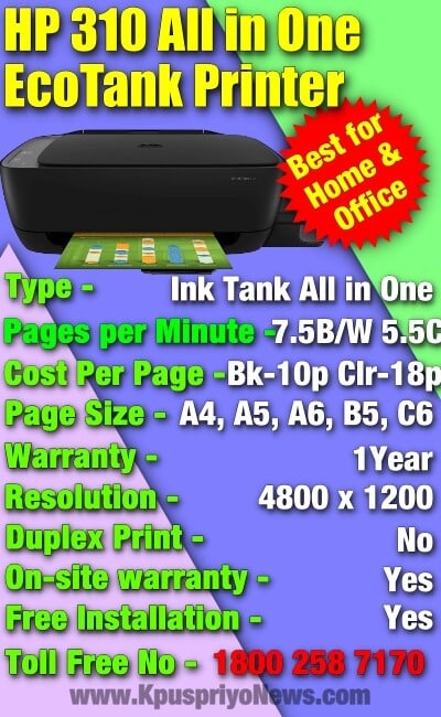 HP 310 Ink Tank All in One printer info graphic